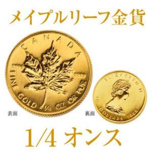 coin_m_1_14_1