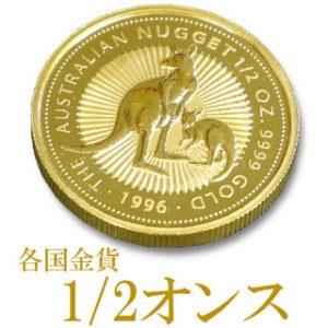 coin-etc-12