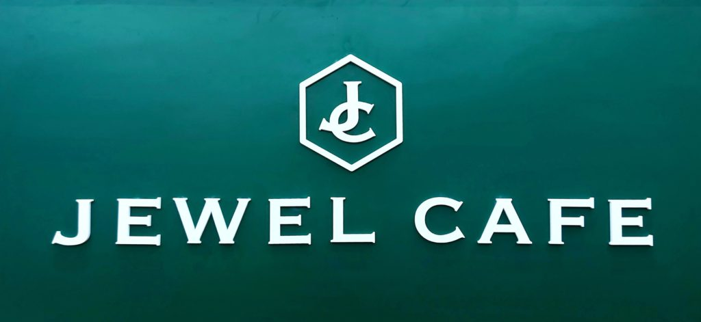 WHY YOU SHOULD CHOOSE JEWEL CAFE?
